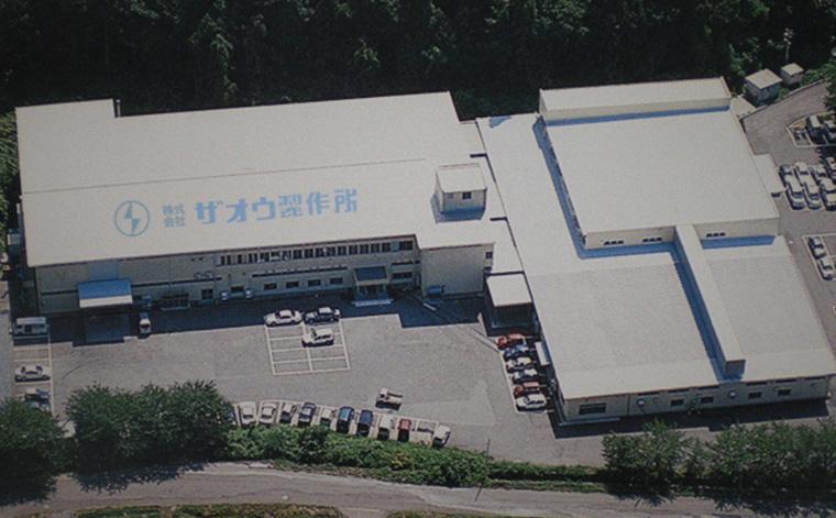 株式会社ザオウ製作所