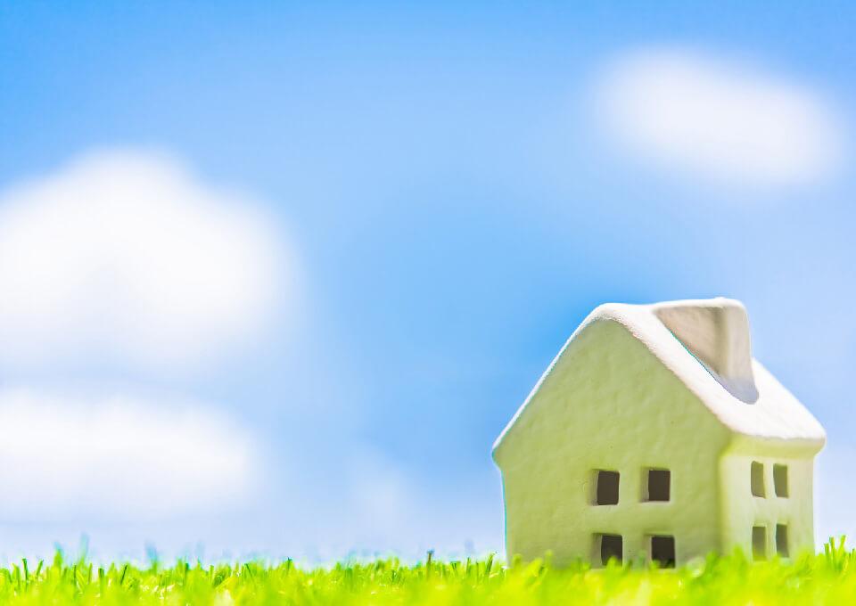 持家住宅建設等補助金